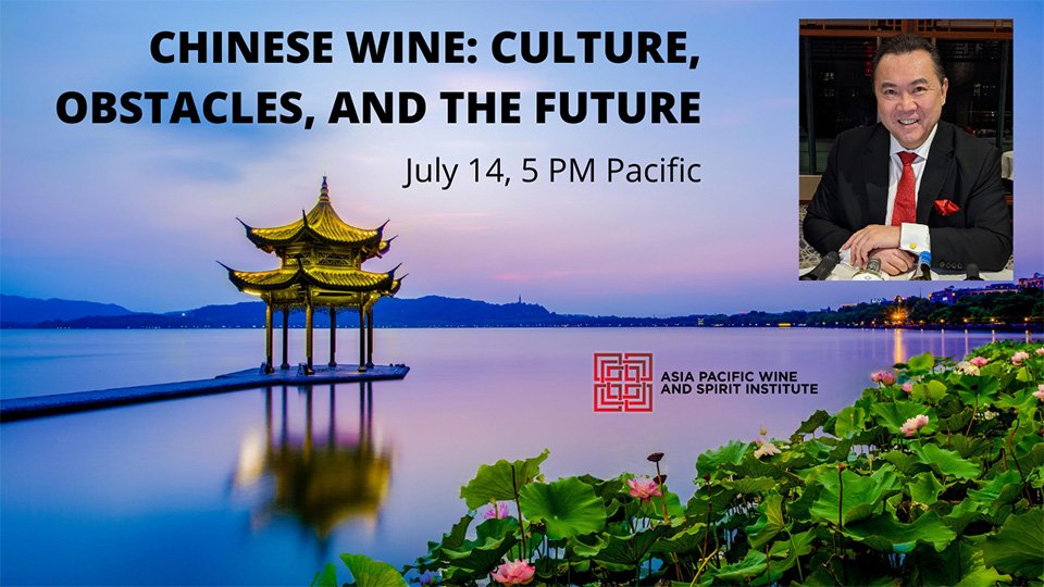 Chinese Wine Culture Obstacles and the Future